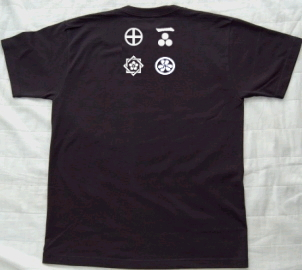 薩長同盟Tシャツバック