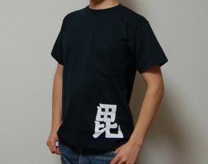 上杉謙信軍旗Tシャツ前面(黒)