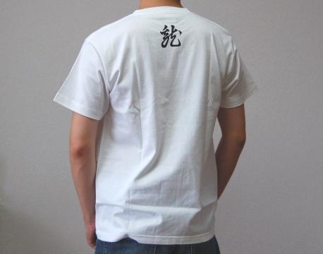 上杉謙信軍旗Tシャツバック