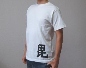 上杉謙信軍旗Tシャツフロント