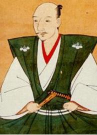 織田信長肖像